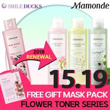 Mamonde BEST ITEM / Flower Toner Series / Rose Water Toner / Flower Honey Toner / Chamomile Pure Ton