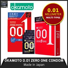 OKA MOTO ZERO ONE CONDOM - thinnest condom at just 0.01 millimeter MADE IN JAPAN Discreet mailing