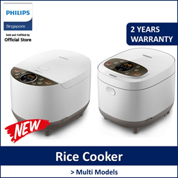 Philips HD4515/63 | HD4533/63 Daily/Viva Collection Fuzzy Logic Rice Cooker