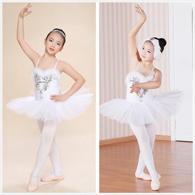 181bece14 Qoo10 - Kids Girls Swan Ballet Leotard Dance Tutu Dress Ballerina ...