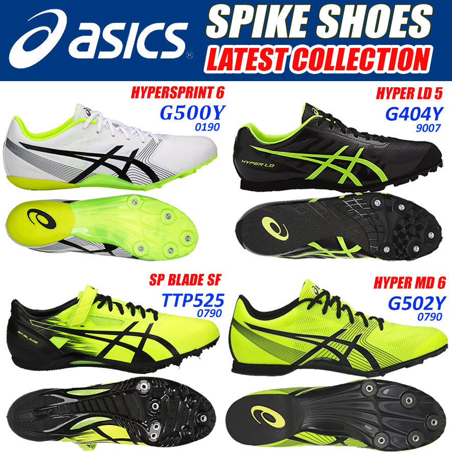 Asics Spike Running Track Shoes Professional Hypersprint / Middle distance  MD / Long Distance LD