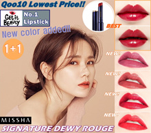 [MISSHA 1+1] GET IT BEAUTY★SIGNATURE DEWY ROUGE #BEST #New Color #LOWEST PRICE ★Lip ESSENCE/BALM