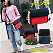 ( BUY 2 IN 1 SHIPPING) Leisure Shoulder Messenger Bag men and women bag