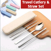 [my1stshop]Food Grade 304 Stainless Steel Travel Cutlery Straw Set/Eco Friendly