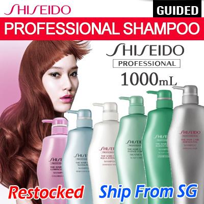 shiseido shampoo singapore