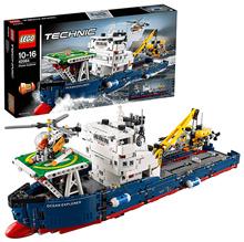 Lego LEGO marine technology probe 42064