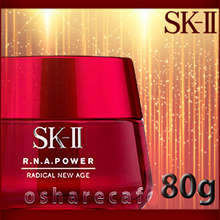 SK-II RNA Power Radical New Age 80 g [Beauty Milky lotion]