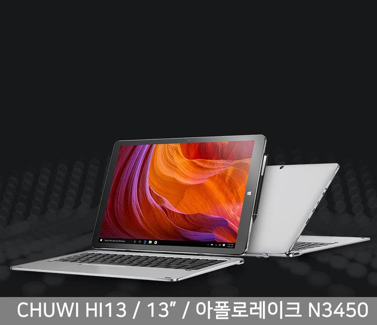 馳為CHUWI HI13 3K畫質 因特爾ApolloLakeN3450處理器 4GB+64GB Win10系統 支持鍵盤及筆