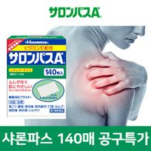샤론파스 140매 일본 국민 파스