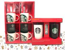 Starbucks Christmas Limited Edition mugs set / Tumbler set
