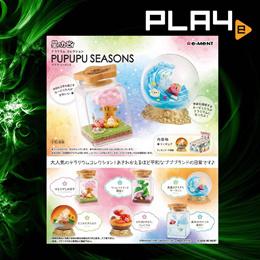 Re-Ment Kirby Pupupu Seasons (Set of 6)