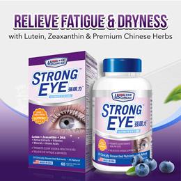 US Clinicals StrongEye | Lutein + Zeaxanthin + DHA + Vitamins + Minerals