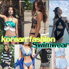 2018 SALE korean fashion Swimwear /swimming wear/swimsuit for women sexy bikini rashguard