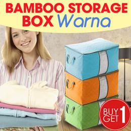 [Beli 1 GRATIS 1] Bamboo Storage Box Warna ☆ Organizer Selimut pakaian Bed cover  sprei  handuk dll ☆ FREE warna random