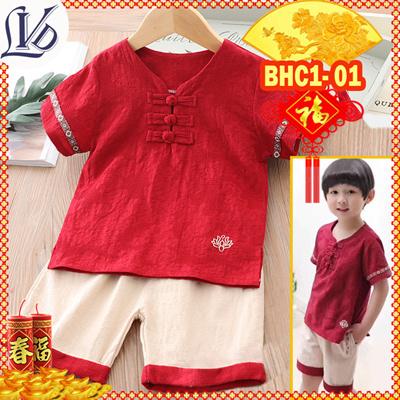 Cheongsam for boy Item Code : BCH1-1A