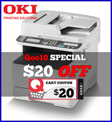 GSS PROMO OKI- MC363dn -Wireless Multifunction Printer Combined with Duplex Printing Copy and Scan / Citrix Xenapp 7.6 Compatibility - Ideal for Virtual Network. Local Stocks and Warranty!