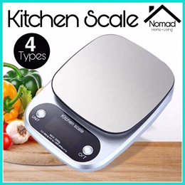 NOMAD Premium Kitchen Scales Weighing Scales Electronic Digital LCD including Free Battery