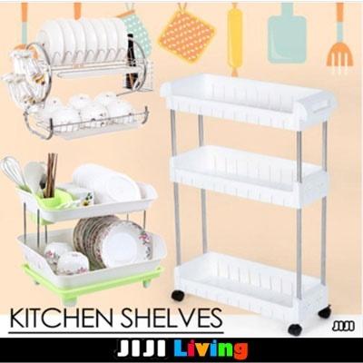Jiji Kitchen Shelves Racks Storage Dish Drainer Storage Organizer Pp Drawer Box Fast Delivery
