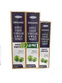 Miracle Vinegar Apple Cider  Wild Honey (750x2+375)ml