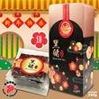 CNY: IBerico Bak Kwa Gift Tin