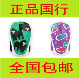Genuine Logitech M238 wireless mouse computer notebook office animal cartoon world M238 V2 M171