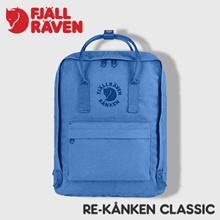 Fjallraven Re-Kanken Classic - UN Blue