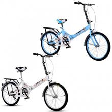 20 Inch Folding Bike Foldable Bicycle Cycling Mountain Bike Off-road City Bicycle Road Bike Adult  B