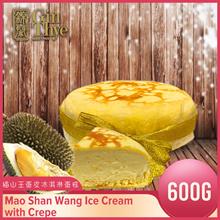 [Gin Thye] Ice Cream Cake with Crepe Wrap ♦ Less Cream ♦ Free New Lounge Flavour Ice-Cream ♦ Yummy!