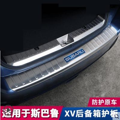 Subaru xv modified guards 12-17 xv trunk threshold pedal decorative  accessories