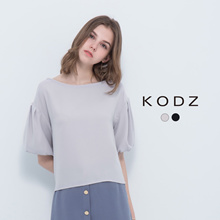 KODZ - Blouse with Bell Sleeves-170456
