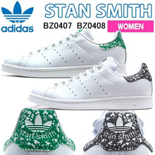 Adidas stance miss ladies sneakers black green white adidas STAN SMITH W BZ 0407 BZ 0408 ads 76