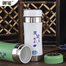 Authentic royal seal ceramic liner Ms Jade porcelain mug man magnetic health water Cup specials emai