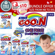 [Apply$10 Qoo10 Cart Coupon] Japan Diapers/Pants 4-Pack Deal! Free Alfresco AntiBug Bite Moisturizer