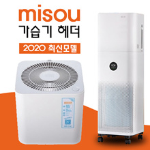 xiaomi / misou 2020 new humidifier / humidifier header / household / low noise / large capacity humidification / air purifier integrated / antibacterial / no fog / noise reduction / dust prevention