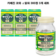 3 pieces Kavezin Kowa / Kyowa α Alpha 300 tablets / National Gastrointestinal / Digestive / First sale in Japan / Gross / digestive enzyme / Dyspepsia / Anorexia