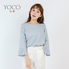 YOCO - Pleated Sleeve Blouse-171885-Winter