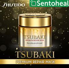 [SHISEIDO][TSUBAKI] Premium Hiar Repair Mask 180G- Zero Waiting Time Hair Mask / 髮神 吳依霖大師