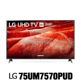 LG 2019년 신상품 75UM7570PUD  75인치 인공지능 4K UHD TV/새제품/모든비용포함/스텐드설치무료