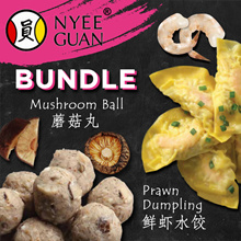 [STEAMBOAT MUST HAVE] Nyee Guan Special Bundle: Mushroom Ball [210g/~10pcs] + Prawn Dumpling [10Pcs]