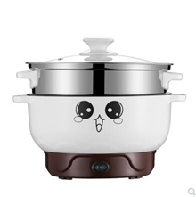 Multifunctional electric skillet mini electric cooker wok wok 1-2 people 3-4