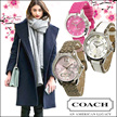 【COACH OUTLET】コーチ 腕時計 レディース  特集【選べる11タイプ】