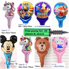 Buy 10 get 1 free! Buy 20 balloons to get free pump. Over 90 design! Handheld balloons