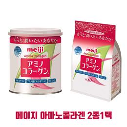 메이지 아미노 콜라겐 파우더 리필 214g / 캔 200g  / 우유에 타서 하루 한 번 피부관리 / 피쉬 콜라겐