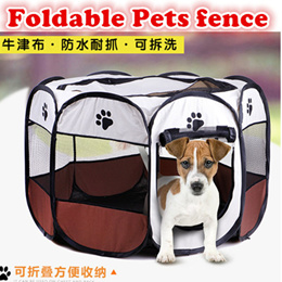 Foldable Pets fence  dog cages waterproof durable Sturdy thick Oxford cloth Easy to carry Octagon