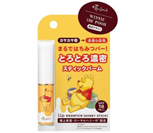 ★BUY $40 FREE SHIPPING★Ettusais Lip essence with Honey w/Pooh design!!