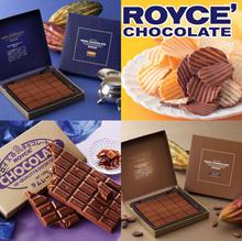 Popular in Japan !! Royce Lois Chocolate / Royce Chocolate / Ore, Champagne, White, Beater, Cacao, Ganabita, Tea, Green Tea, Sweet, Milk Chocolate