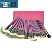24 Pcs/Set Professionl Cosmetic Makeup Brushes Set Brush Set Kit Tool