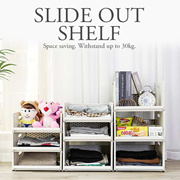 Slide out shelf. Space savings. Cream in Standard and Tall size