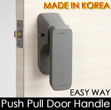 [EASY WAY] Push Pull Door Handle /Easy installation / Handles for wooden doors