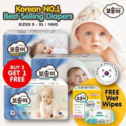 [Bosomi Official Store] Premium Real Cotton Baby Diaper- BUNDLE DEAL - BUY 3 GET 1 FREE